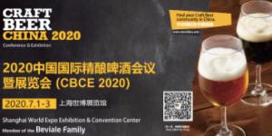 CBCE 2020精酿啤酒展与BIOFACH CHINA中国有机展同期举办