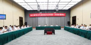谭洪恩:积极组织好第十八届 四川国际电力产业博览会