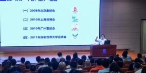 会展业专家郭牧到桂林做城市会展经济发展专题报告