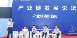 会展产业链发展论坛在南京召开,聚焦会展业未来
