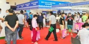 2020河南水产养殖展览会暨中部智慧渔业绿色发展峰会