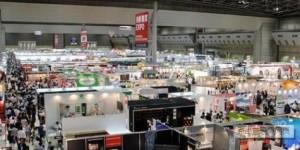 2020中国广州国际远程办公用品展暨视频会议展览会