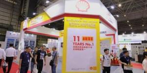 2021年西安工业润滑油与金属加工液展览会