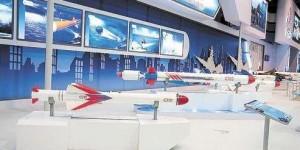 第七届国际航空航天3D打印技术高峰论坛暨展览会