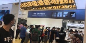 2020南京国际高端智能家居展览会即将开幕