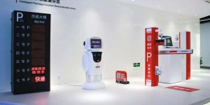 2020第十三届国际智慧停车展览会南京国际展览中心见