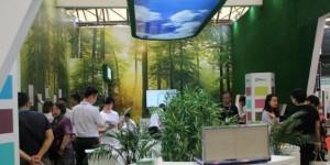 2021济南国际建筑装饰涂料及化学建材展览会
