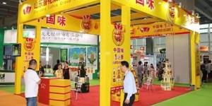 2021北京国际高端健康食用油产业展览会/油博会/茶油展