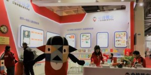 2020中国(上海)国际教育品牌加盟展览会