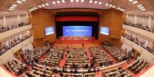 第十七届中国科学家论坛在京召开 南京至美畅和展现创新风采