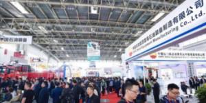 第十一届北京国际天然气技术装备展明年3月30日开幕
