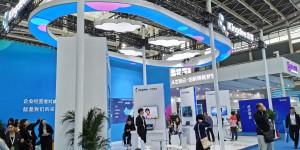 2021南京国际大数据展会-南京智博会