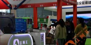 2021南京国际智慧工地展览会