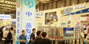 火热!2021上海化工装备博览会展位预定超50%