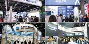 第六届广东水展预登记火热开启,紧抓疫后水处理广袤市场