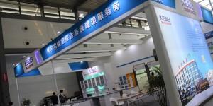 2021西安科博会|西部科学仪器及实验室装备展