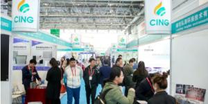 2021北京国际天然气技术装备展将于6月8日-10日举行