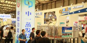 2021分离过滤企业开启聚会模式,8月相约上海