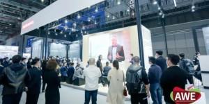 世创电能(原斯宝亚创)全新升级品牌形象亮相中国家电及消费电子博览会