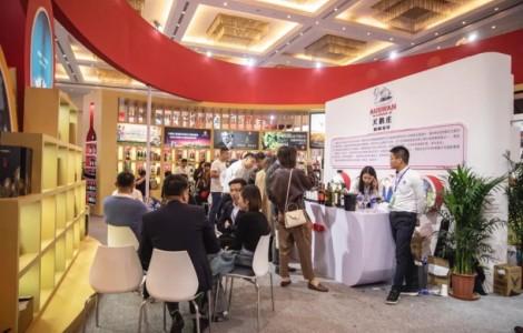 2021年天津秋季糖酒会/2021成都春季糖酒会