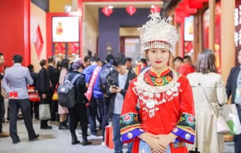 2021第59届中国特许加盟展(上海站)