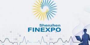 2021深圳国际区块链技术与应用大会
