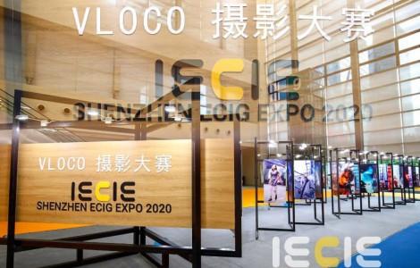 第三届IECIE上海蒸汽文化周,同期活动超有品!