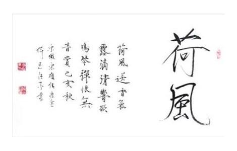 《大国盛世 笔墨巅峰》武继业,国际品牌艺术名家全球行——武继业