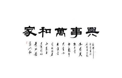 《大国盛世笔墨巅峰》杨新平,国际品牌艺术名家全球行——杨新平