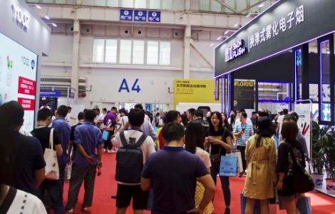 官宣:CEEASIA消费电子展启动一周展位售罄40%