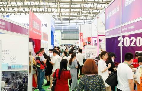 第五届上海燕博会活动日程预告